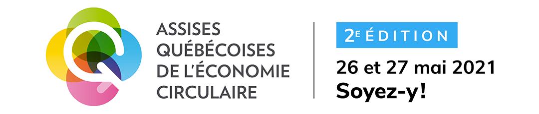 2nd Assises québécoises de l'économie circulaire conference